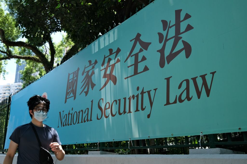 And 'much worse than expected. 'Law Because with the Hong Kong national security is such a deterrent