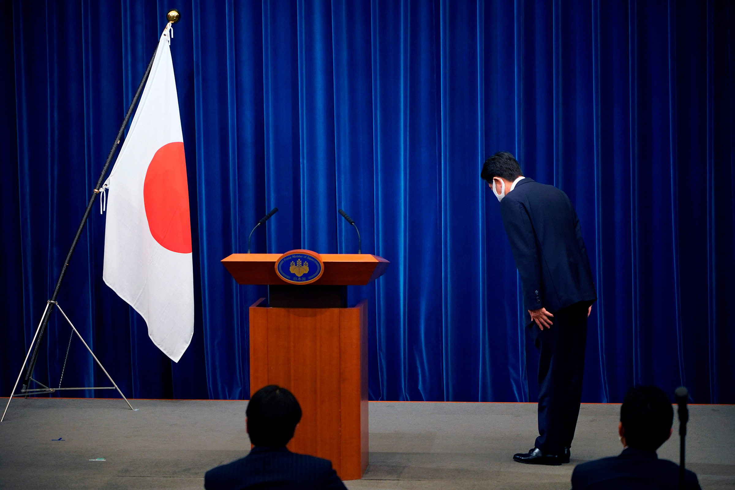 What it appears as Japanese politics after Abe's resignation